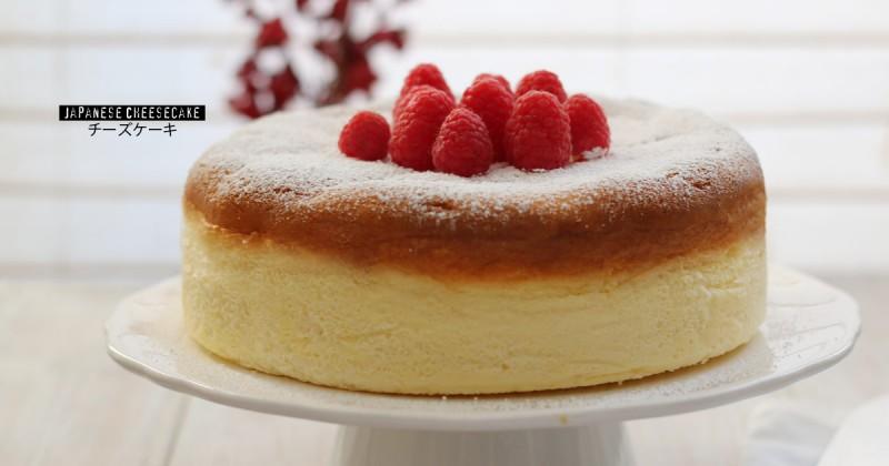 Japanese Apple Cream Cake